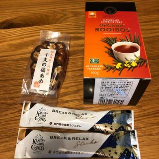 コストコ(コストコ)のコストコ ルイボスティー 干支あめ 黒糖 カフェオレ(茶)