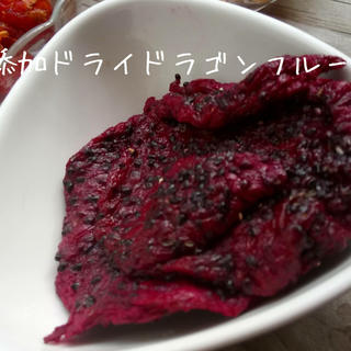 kotori様専用(フルーツ)