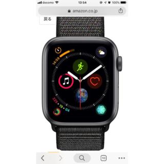 アップルウォッチ(Apple Watch)のApple Watch Series 4(GPS + Cellularモデル)(スマートフォン本体)