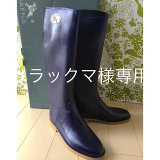 ダフナ(Dafna)の【お値下げ】ダフナ Dafna レインブーツ 40 ネイビー 新品(レインブーツ/長靴)