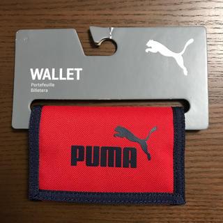 プーマ(PUMA)のプーマ ウォレット(財布)