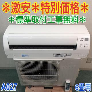 満塁ホームラン様専用ページ(エアコン)