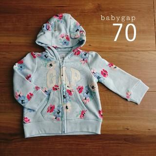 9673b73691b15 ベビーギャップ(babyGAP)のbabygap 花柄パーカー70㎝(トレーナー)