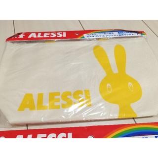 アレッシィ(ALESSI)のALESSI 保冷バッグ サントリー(弁当用品)