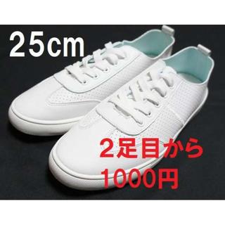 25 ホワイト 無地 スニーカー メンズ レディース 靴 シューズ 白 紐 新品(スニーカー)