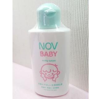 ノブ(NOV)のノブ ベビー ミルキィローション 未使用 全身用乳液 赤ちゃん用品(ベビーローション)