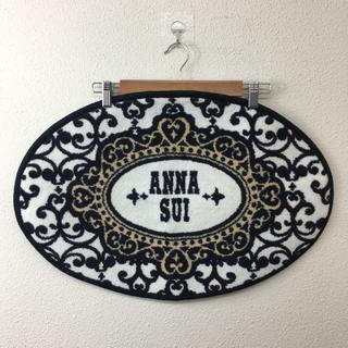 アナスイ(ANNA SUI)のANNA SUI アナス ラグマット 非売品 ノベルティ インテリア(ラグ)