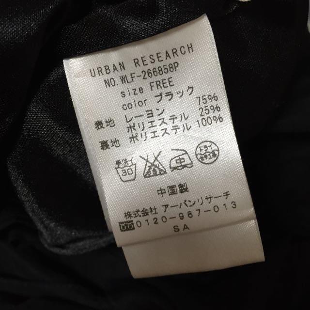 URBAN RESEARCH(アーバンリサーチ)のアーバンリサーチ♡ブラックパンツ レディースのパンツ(クロップドパンツ)の商品写真