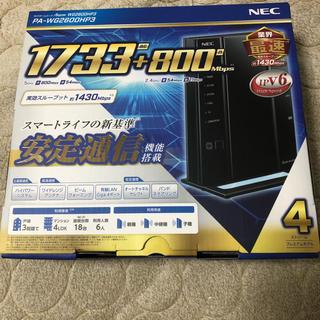 エヌイーシー(NEC)の【事務局様専用】NEC wifiルータ PA-WG2600HP3(PC周辺機器)