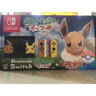 ニンテンドースイッチ(Nintendo Switch)の新品未開封送料無料◎ポケットモンスター レッツゴー! イーヴイセット(家庭用ゲーム本体)