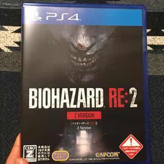 プレイステーション4(PlayStation4)のバイオハザードRE:2 PS4 数量限定付き(家庭用ゲームソフト)