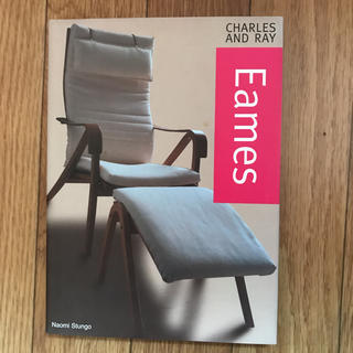 EAMES - 洋書イームズ紹介本CHARLERS AND RAY ミッドセンチュリー