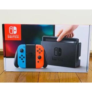 ニンテンドースイッチ(Nintendo Switch)の任天堂Switch レッドブルー(家庭用ゲーム本体)