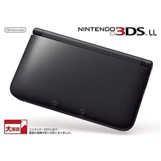 ニンテンドー3DS(ニンテンドー3DS)の任天堂3DS LL ブラック(携帯用ゲーム本体)