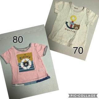 キムラタン(キムラタン)のPiccolo キムラタン Tシャツ(Tシャツ)