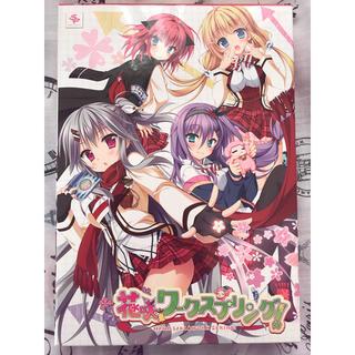 花咲ワークスプリング(PCゲームソフト)