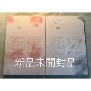 BTS - 花様年華 pt.1 2枚セット 新品未開封(K-POP/アジア)