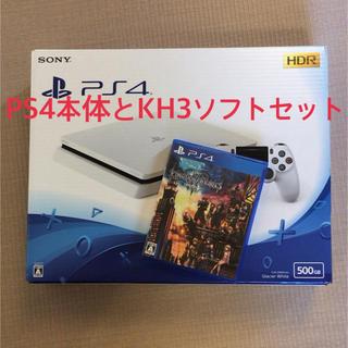 プレイステーション4(PlayStation4)のPS4本体とkh3ソフトセット(家庭用ゲームソフト)