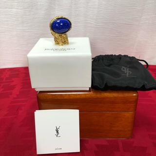 イヴサンローランボーテ(Yves Saint Laurent Beaute)の廃盤 YSL イヴサンローラン 石 アーティリング 正規品(リング(指輪))