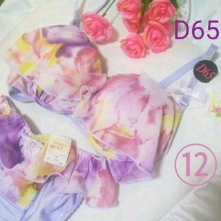 パープルピンク♥D65ブラジャー&ショーツM新品 フリルシフォン盛りブラ(ブラ&ショーツセット)