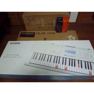 カシオ(CASIO)のYO様専用 光ナビゲーションキーボード  LK-228 4点セット(キーボード/シンセサイザー)