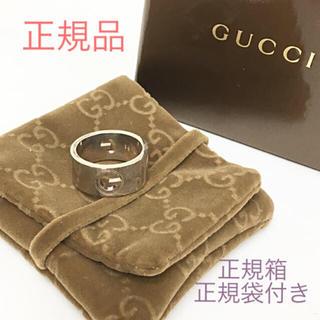 グッチ(Gucci)の鑑定済み グッチ リング(リング(指輪))