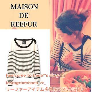 メゾンドリーファー(Maison de Reefur)のメゾンドリーファー  ボーダーベーシックニット 白(ニット/セーター)
