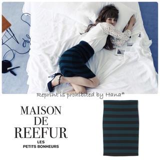 メゾンドリーファー(Maison de Reefur)のメゾンドリーファー ミラノリブペンシルスカート グリーン(ひざ丈スカート)