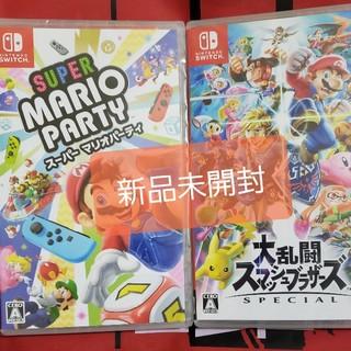 ニンテンドースイッチ(Nintendo Switch)のニンテンドーswitch マリオパーティー&スマブラセット!!(家庭用ゲームソフト)