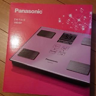 パナソニック(Panasonic)のお値下げ中☆パナソニック 体組成計(体重計/体脂肪計)
