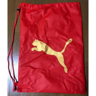 プーマ(PUMA)のプーマ バッグ 袋(記念品/関連グッズ)