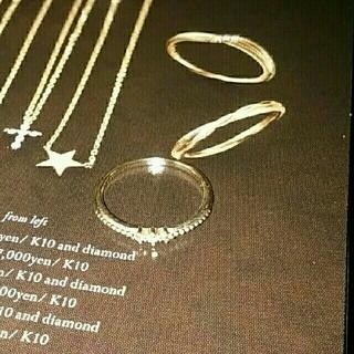 エテ(ete)の専用です。ete K10 ブラウン ダイヤモンドリング(リング(指輪))