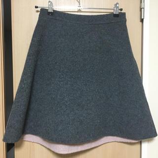 デミルクスビームス(Demi-Luxe BEAMS)のDemi-Luxe BEAMS(デミルクス ビームス)スカート(ひざ丈スカート)