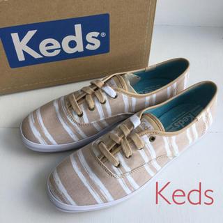ケッズ(Keds)のKeds♪ レディーススニーカー US8(25cm) ベージュ/ホワイト(スニーカー)