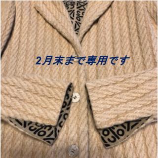 シャネル(CHANEL)のxiongsk様 専用!CHANEL シャネル コート ロング ココマーク(ロングコート)