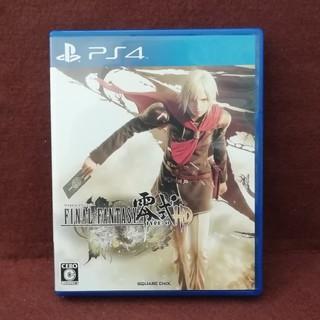 プレイステーション4(PlayStation4)の中古 ファイナルファンタジー零式 HD PS4(家庭用ゲームソフト)