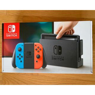ニンテンドースイッチ(Nintendo Switch)のニンテンドースイッチ(家庭用ゲーム本体)