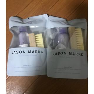 ナイキ(NIKE)の【2個セット】JASON MARKK essential kit(洗剤/柔軟剤)
