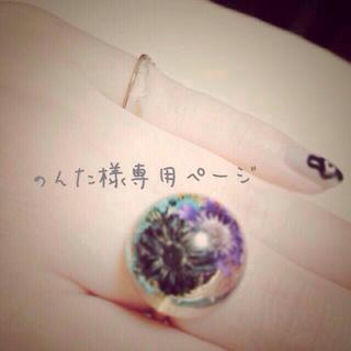 のんた様専用ページ(リング(指輪))
