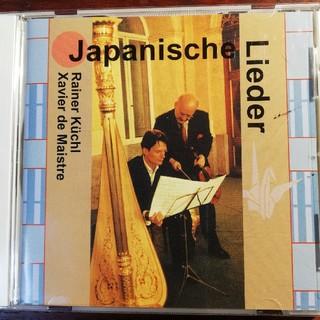 日本の歌 ヴァイオリン&ハープ(クラシック)