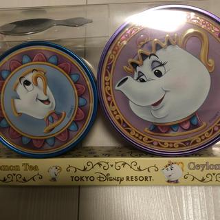ディズニー(Disney)の東京ディズニーランド レモンティー&セイロンティー(茶)