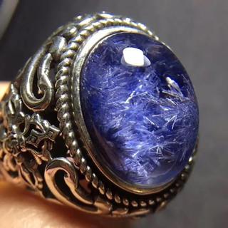 【天然】ブルールチル デュモルチエライト リング s925 6(リング(指輪))