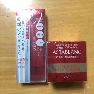 アスタブラン(ASTABLANC)のアスタブラン デイ ケア パーフェクションUV Wリフト センセーション 新品(美容液)