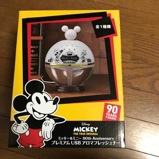 ディズニー(Disney)のミッキーマウスの加湿器(加湿器/除湿機)