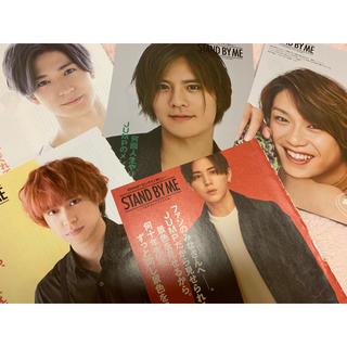ヘイセイジャンプ(Hey! Say! JUMP)の10000字 ロング インタビュー Hey!Say!JUMP(アイドルグッズ)