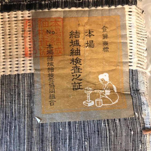 結城紬(結印)反物 幅広 キング  重要無形文化財 レディースの水着/浴衣(着物)の商品写真