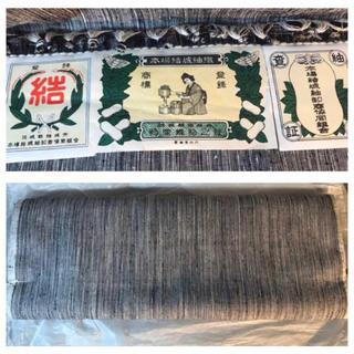 結城紬(結印)反物 幅広 キング  重要無形文化財(着物)