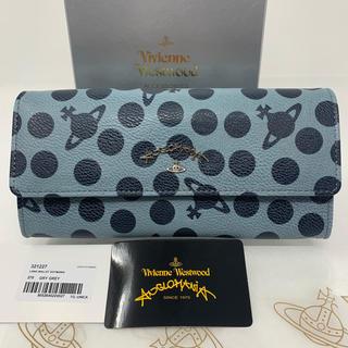 ヴィヴィアンウエストウッド(Vivienne Westwood)の未使用☺︎Vivienne Westwood 長財布 ドット オーブ グレー(財布)