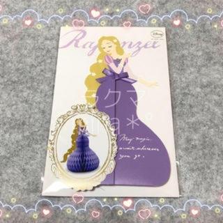 ディズニー(Disney)のラプンツェル * ディズニー プリンセス ハニカムカード No.4(その他)