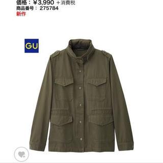ジーユー(GU)の新品✳︎GU ジーユー ミリタリーブルゾン M-65 カーキ オリーブ S(ミリタリージャケット)